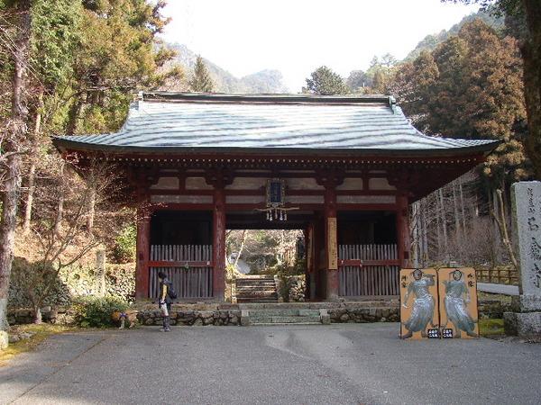 2013-03・07 岩谷山石龕寺 (1).JPG