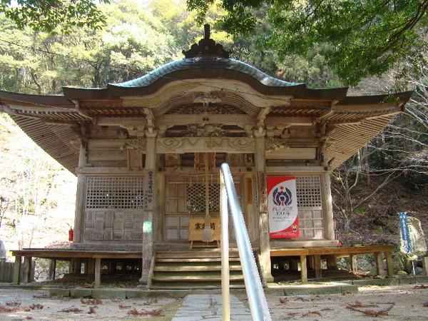 2013-03・07 岩谷山石龕寺 (2).JPG