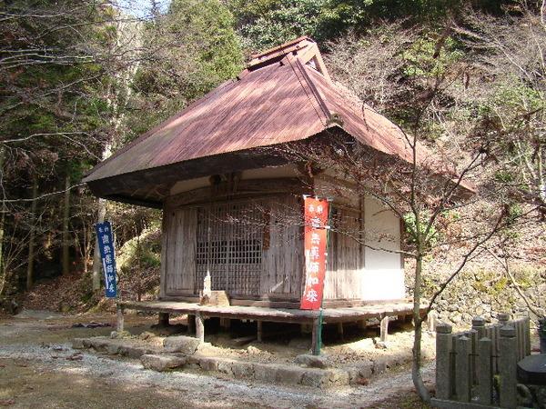 2013-03・07 岩谷山石龕寺 (3).JPG