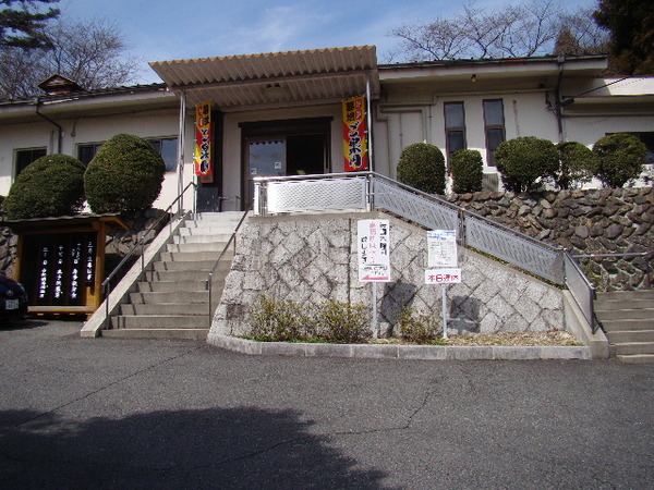 2013-03・15 墓地公園 (4).JPG