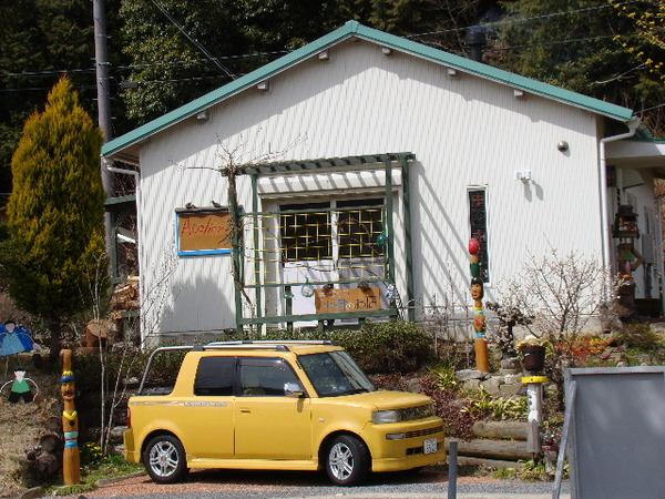 2013-03・15 自然薯庵の近隣 (1).JPG