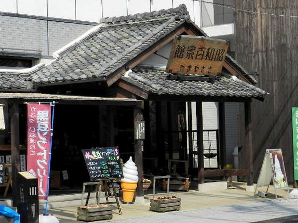 2014-03・17 篠山市街地 (11).jpg