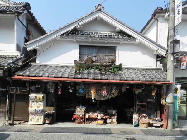 2014-03・17 篠山市街地 (15).jpg