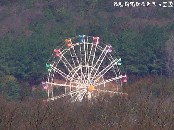 2014-03・31 弥生最後のおもちゃ王国 (3).jpg