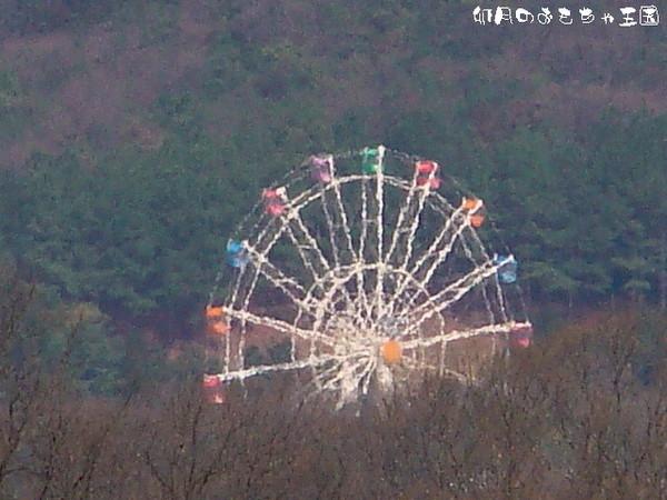 2014-04・01 卯月のおもちゃ王国 (3).jpg