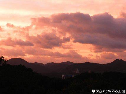 2014-10・04 嵐前夜のおもちゃ王国.JPG