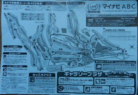 2014-10・31 ゴルフ見学 (1).JPG