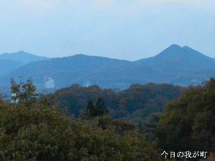 2014-11・23 今日の我が町.JPG