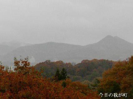 2014-11・25 今日の我が町.JPG