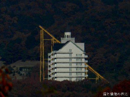 2014-11・30 霜月最後の日に (2).JPG