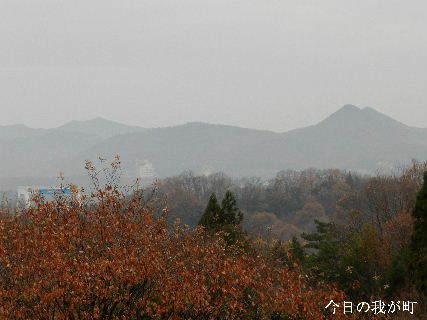 2014-12・12 今日の我が町.JPG