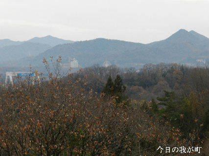 2014-12・15 今日の我が町.JPG