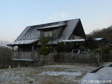 2014-12・18 うっすらと雪化粧の我が家 (1).JPG
