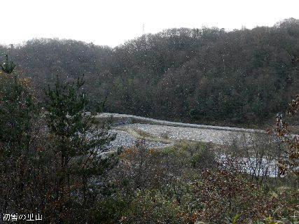 2014-12・18 里山にも初雪が (2).JPG