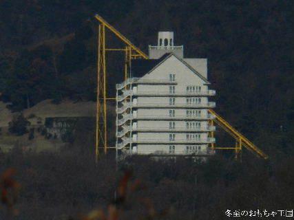 2014-12・22 冬至のおもちゃ王国 (2).JPG