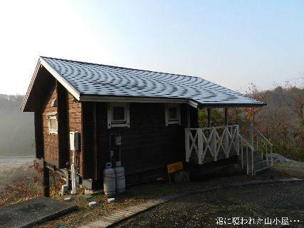 2014-12・30 霜に覆われた山小屋.JPG