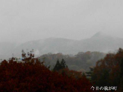2014-11・29 今日の我が町.JPG